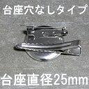 Img63244669