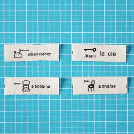 コットン タグ テープ [1.5cm幅 約1ヤード(約91cm)(タグ19個)]sgy-472-a 【メール便同梱可】(手芸用パーツ ワンポイント 布タグ タグテープ 手芸材料 パーツ ハンドメイド 副資材 ピンクッション 鍵 キー ボビン チェア いす )