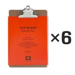 【6個セット】ペンコ クリップボード オールドスクール A5 DP111 クリップホルダー クリップ バインダー おしゃれ かっこいい 文具 タテ 縦 ファイル アメリカ HIGHTIDE ハイタイド