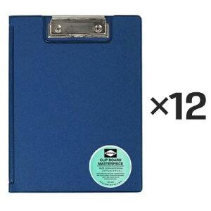 【12個セット】ペンコ 二つ折り クリップボード A4 ブルー DP3297 クリップホルダー クリップ バインダー おしゃれ タテ 縦 ファイル 折りたたみ HIGHTIDE ハイタイド