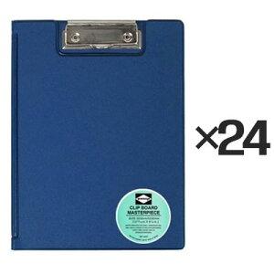 【24個セット】ペンコ 二つ折り クリップボード A4 ブルー DP3297 クリップホルダー クリップ バインダー おしゃれ タテ 縦 ファイル 折りたたみ HIGHTIDE ハイタイド