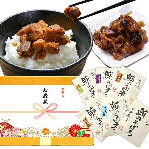 お歳暮 ギフト 敬老の日 焼津の鮪 マグロの角煮・佃煮 詰め合わせセット 6種