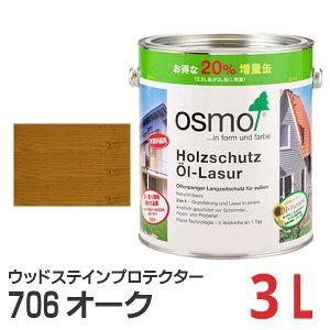 オスモカラー ウッドステインプロテクター オーク(#706) 3L