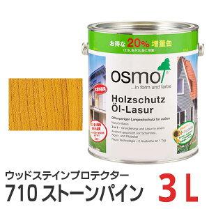 オスモカラー ウッドステインプロテクター ストーンパイン(#710) 3L