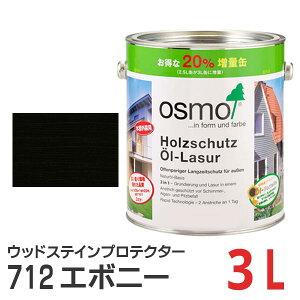 オスモカラー ウッドステインプロテクター エボニー(#712) 3L