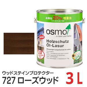 オスモカラー ウッドステインプロテクター ローズウッド(#727) 3L