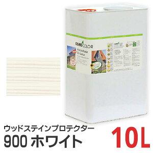 オスモカラー ウッドステインプロテクター ホワイト(#900) 10L