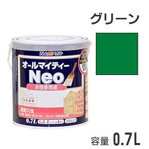 アトムハウスペイント 水性多用途塗料 オールマイティーネオ グリーン 0.7L