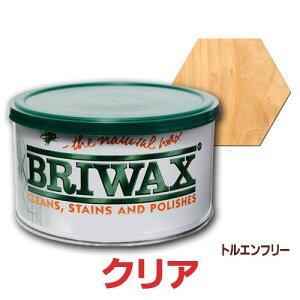 ブライワックス トルエンフリー クリア 370ml 蜜蝋 ワックス 艶出し 茶 木製 家具 アンティーク ヴィンテージ 塗装 ディアウォール DIY BRIWAX