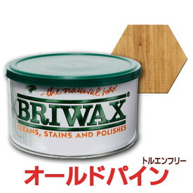 ブライワックス トルエンフリー オールドパイン 370ml 蜜蝋 ワックス 艶出し 茶 木製 家具 アンティーク ヴィンテージ 塗装 ディアウォール DIY BRIWAX