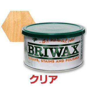 ブライワックス オリジナル クリア 400ml 蜜蝋 蜜ロウ ワックス 艶出し 木製 家具 アンティーク ヴィンテージ 塗装 ディアウォール DIY BRIWAX