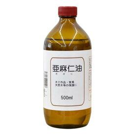 【カミヤ先生紹介商品/2020-05-25】中部サンデー 亜麻仁油 500ml