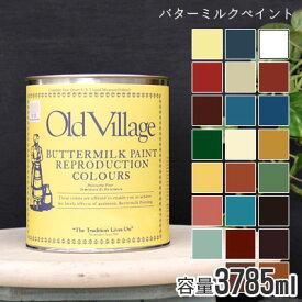 オールドビレッジ バターミルクペイント 3785ml