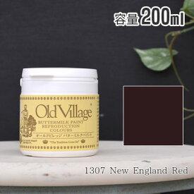 オールドビレッジ バターミルクペイント 200ml 1307 New England Red