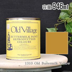 オールドビレッジ バターミルクペイント 946ml 1310 Old Buttermilk Yellow