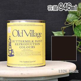 オールドビレッジ バターミルクペイント 946ml 1326 Black