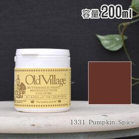 オールドビレッジ バターミルクペイント 200ml 1331 Pumpkin Spice