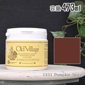 オールドビレッジ バターミルクペイント 473ml 1331 Pumpkin Spice