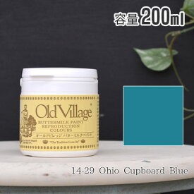 オールドビレッジ バターミルクペイント 200ml 14-29 Ohio Cupboard Blue
