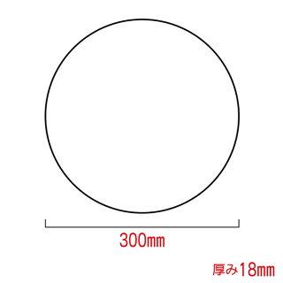 円形クリアパイン集成材_サイズ