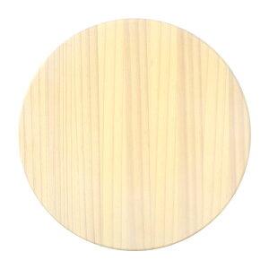 パイン集成材 円形 薄ホワイト塗装 直径300x厚18mm 集成材 木材 木板 ボード カット 丸い 円 丸 工作 DIY 日曜大工 パイン