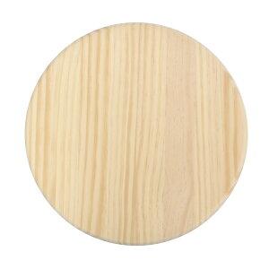 円形 パイン集成材 無塗装 横ハギ 直径80cm 厚2.5cm 800x25 集成材 木材 木板 ボード 丸い 円 丸 台 板 パイン 天板 テーブル テーブルトップ
