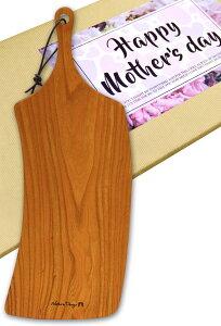 母の日 プレゼント カッティングボード 欅 ラッピング済み 母の日のプレゼント 木製 おしゃれ 木皿 まな板 料理 ギフト プレゼント 母の日 誕生日 お祝い