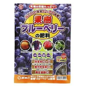 肥料 果樹・ブルーベリーの肥料 500g【東商 4905832352104】