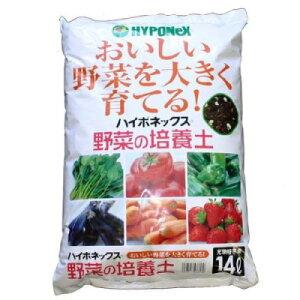 用土 ハイポネックス 野菜の培養土 14L【ハイポネックス 4977517038139】