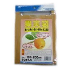 日本マタイ 果実袋 赤ナシ(幸水・豊水・新興等)用二重袋 50枚入 止金入【果樹 保護 4989156082435】