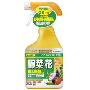 殺虫殺菌剤 ベニカマイルドスプレー 420ml【住友化学園芸 殺虫剤 4975292601999】