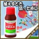 植物活力剤 メネデール 100ml【活力素/menedael/49701715】【RCP】【05P03Dec16】