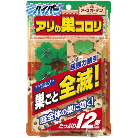 ハイパーアリの巣コロリ 12個入り【あり/庭/蟻/えさ/アースガーデン/4901080284815】