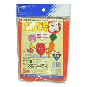 日本マタイ なんでも袋ミニ 30×45cm コンパクトパッケージ5枚入 レッド 【収穫袋 保存袋/4989156007513】