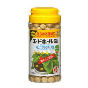 肥料 エードボールCa 150g【住友化学園芸 4975292110118】