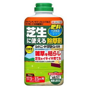 除草剤 シバニードグリーン粒剤 700g【住友化学園芸 芝 4975292602804】