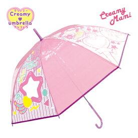 魔法の天使クリィミーマミCreamy Umbrella