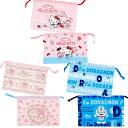 サンリオ ランチ 巾着 2枚セット【あす楽】日本製 お弁当袋 ランチ巾着 巾着弁当袋 ランチ 小学校 キッズ 男の子 女の…