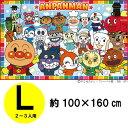 【10%OFF】アンパンマン レジャーシートL!行楽・遠足・運動会・ランチ!100×160cm