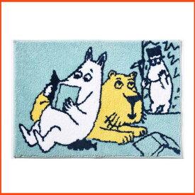 ムーミン バスマット「ライオンと読書」45×65cm!【あす楽】当日発送 ギフト プレゼント キャラクターグッズ通販 贈り物 インテリア 引越祝い かわいい おしゃれ 内祝い おめでとう お返し