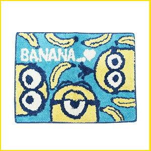 ミニオン バスマット「ラブバナナ」!45×65cm!【あす楽】おふろマット インテリア 引越祝い!当日発送 ギフト プレゼント キャラクターグッズ通販 贈り物 お祝い かわいい おしゃれ 内祝