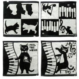 ネコ 今治 タオル 【あす楽】 ミニタオル タオルハンカチ 黒猫 ピアノ音符 高級 贈り物 お祝い かわいい おしゃれ 内祝い おめでとう お返し