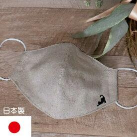 【あす楽】 日本製 立体マスク 猫 洗える ワンポイント 刺繍 立体 マスク 肌に優しい 敏感肌 気持ちいい レギュラーサイズ 大人用 綿 麻 ふつう 黒猫 cat シンプル ナチュラル 高級 女性 素敵 おしゃれ 上品 贈り物 お返し
