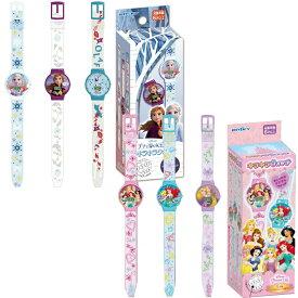 ディズニー アナと雪の女王2 プリンセス キラキラ ウォッチ 【あす楽】 腕時計 デジタルウォッチ キッズ こども エルサ 女の子 贈り物 お祝い かわいい おしゃれ 内祝い おめでとう お返し
