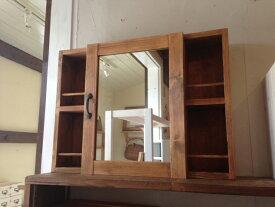 洗面収納棚・鏡+両サイドオープン棚☆ウォルナット色☆ミラーキャビネット
