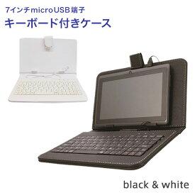 7インチ タブレットケース ( microUSBキーボード付き・スタンド機能つき ) 7inch Nexus7 ( ネクサス7 ) momo9 原道 novo7 cube fine7 他 対応 PU レザーケース ★端子がmicroUSB★