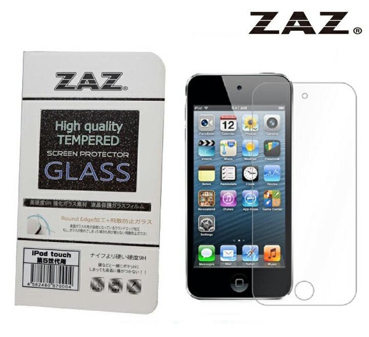 ZAZ iPod touch 5/6 (第5世代 、 第6世代)共通 対応 ガラスフィルム 硬度9H 厚さ0.26mm 強化ガラス ラウンドエッジ加工 飛散防止加工 耐指紋性撥油コーティング