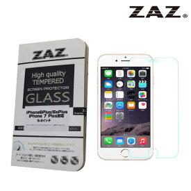 ガラスフィルム iPhone6Plus / iPhone6sPlus / iPhone7Plus iPhone8Plus プラス 5.5インチ対応 強化ガラス 液晶保護フィルム 液晶保護シート ZAZ ラウンドエッジ加工 硬度9H 厚さ0.26mm type-B