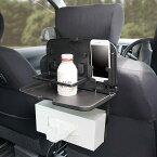 HACリア用マルチカーテーブル車用後部座席用折りたたみテーブル