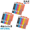 HP178-4PK ( CR281AA ) 互換インクカートリッジ4色×3セット ICチップ付き HP178 XL 増量 大容量 HP-178 HP178XL 4色セット×3 ZAZ ZAZ 高品質互